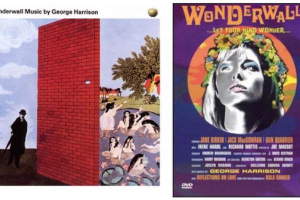George Harrison Wonderwall